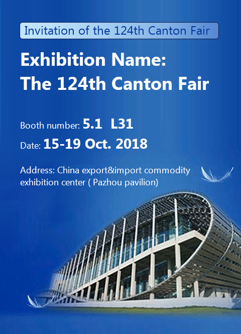 Invitation of the 124th Canton Fair
